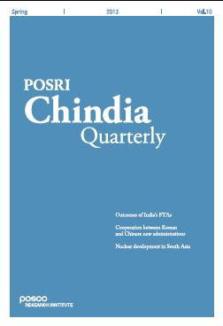 [Chindia Quarterly] Vol.10 (2013 Spring)