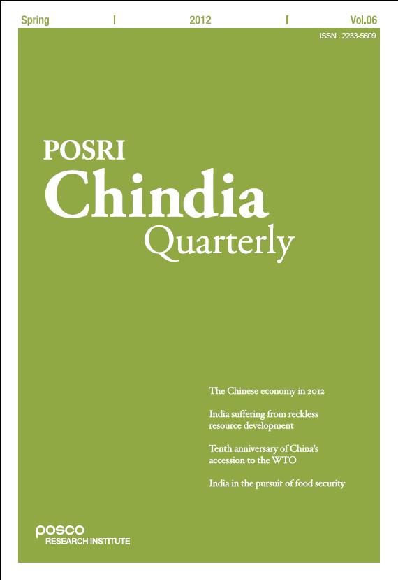 [Chindia Quarterly] Vol.6 (2012 Spring)